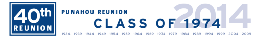 Punahou74 40th Reunion Letterhead