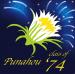 Punahou74