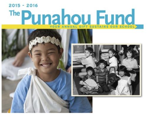 2015-16 Punahou Fund