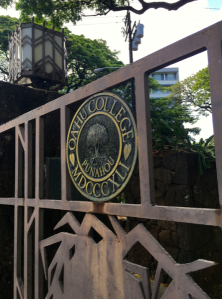Punahou's Main Gates were a gift of the classes of 1931 and 1931.