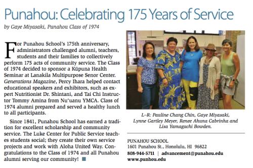 Punahou74 Generations Magazine