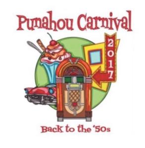punahou-carnival-2017-logo